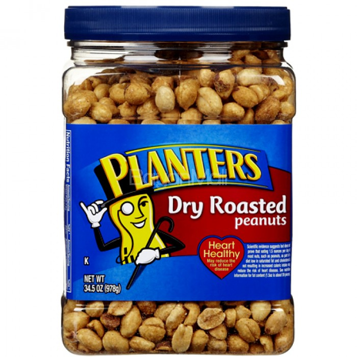 Planters Dry Roasted Peanuts 978g : planters20dry20roasted20peanuts 700x7000 from www.bayanmall.com size 700 x 700 jpeg 115kB
