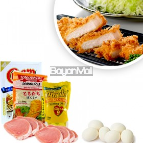 Porkchop Ingredients