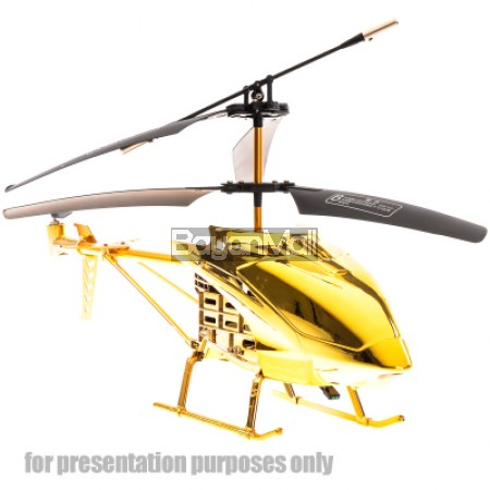 DREAM MACHINE RC LIGHTNING BLADE GOLD 89040