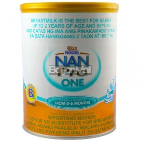 Nestle Nan Pro One 900g - In a can