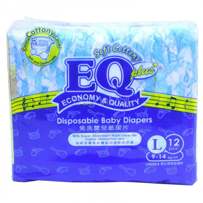 Eq Disposable Baby Diaper Large 12 S 9 14kg