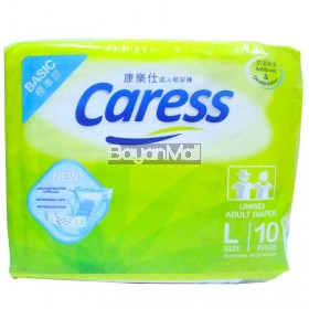 Caress Basic Unisex Adult Diaper - Large
