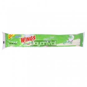 Wings Detergent Bar Active Guard 420g